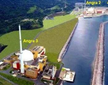 巴西<em>核電</em>公司推進安哥拉(Angra)<em>核電</em>項目投資