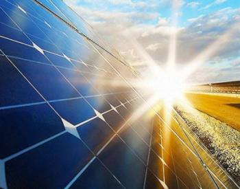 北控清洁能源向<em>国投</em>电力售两太阳能发电项目