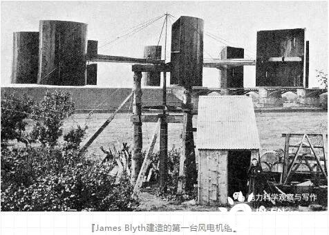 风力发电发展简史-中国能源要闻-能源要闻-能源资讯-国际能源网