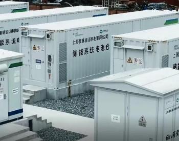 Enel企业计划2年内在可再生金沙投资组合中部署1GW储能系统