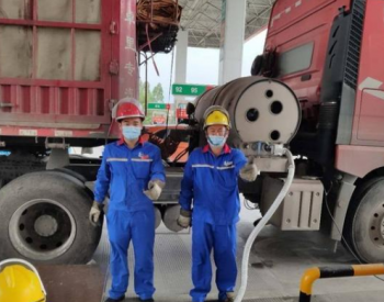 中石化广西石油桂林分企业打造LNG加气第一站