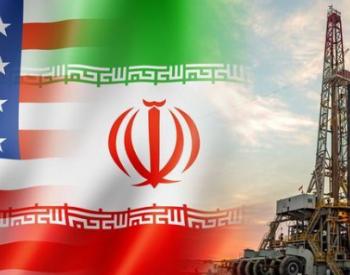 <em>伊朗</em>石油出口降至零?全世界都不敢投资,绝不会屈服于美国的霸权