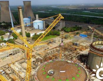 <em>印度</em>國內建造的首座核電站Kakrapar-3到達臨界狀態