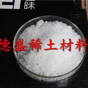 氯化镧诚信价,工业级氯化镧信誉至上