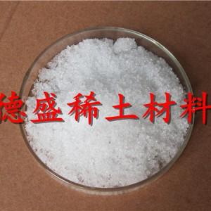 氯化铈工业级,稀土氯化铈溶解性