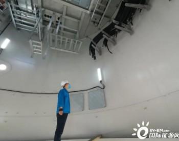 中国<em>水电</em>四<em>局</em>福建福清公司兴化湾二期东电5兆瓦塔筒成套验收过半