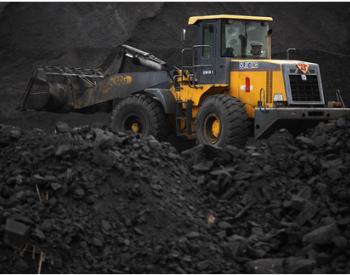 中国加征关税对进口美国煤炭价格影响较大