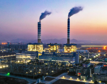 13.09亿千瓦时!2020年8月<em>江苏电力市场</em>集中竞价交易结果公示