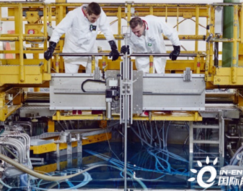 NRG最新研究项目可能会产生新核燃料