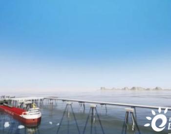 Mota-Engil Besix将为莫桑比克LNG<em>接收站</em>建造4.6公里长的码头