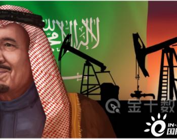 <em>沙特</em>6月对华出口888万吨原油,仍是中国最大<em>石油</em>供应国!