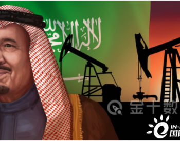 沙特6月对华<em>出口</em>888万吨<em>原油</em>,仍是<em>中国</em>最大石油供应国!