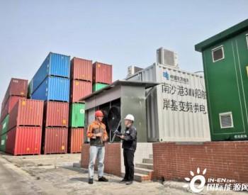 一度电支撑GDP23.5元!南方电网广东广州供电局发布2019年社会责任报告