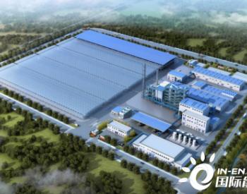 苏伊士新创建签署新工业项目 建设运营安徽淮北<em>危废</em>管理设施