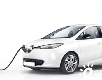 英国预计2040年电动汽车保有量将达3000万辆
