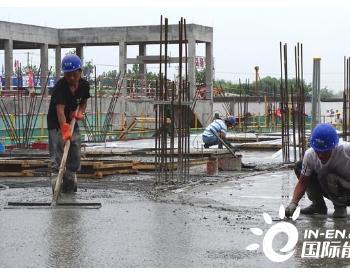 陕西韩城市<em>污水厂</em>二期项目有序推进 新增日处理能力1.5万立方米/天