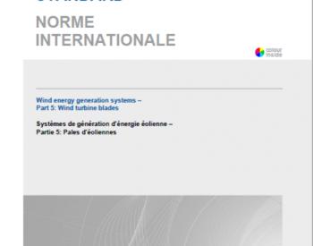 鉴衡举办IEC 61400-5 <em>风电</em>叶片标准解读会