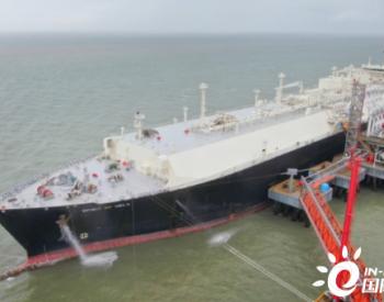 洋口港接卸今年第32艘<em>LNG</em>船