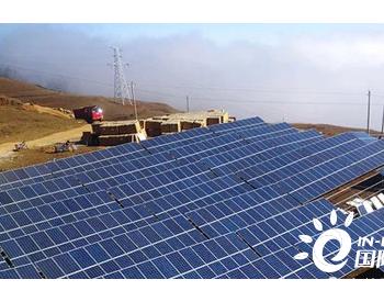 <em>太阳能</em>电池组件有哪些安装方式?各有什么特点?