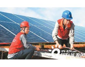 安徽:建设光伏<em>电站</em> 推广清洁能源