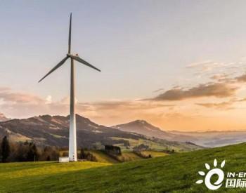 今年上半年各地上报<em>平价</em>风电项目已达13GW