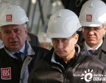 俄罗斯石油公司发现新的油气田
