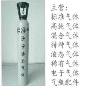 供应山东省二级标准物质标准气体 济宁协力现场定制误差小