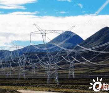 世界<em>海拔</em>最高的<em>电网工程</em>——阿里电力联网工程全线贯通!