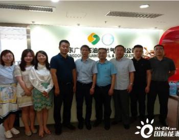 终端为王!<em>上海石油天然气交易中心</em>与广业油气达成合作共识