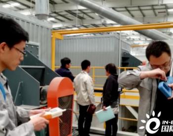 山東青島跟蹤6000多家企業排放動態,表面涂裝行業占據榜首!