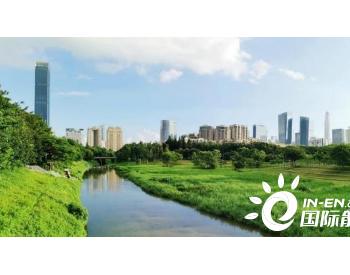 广东<em>河长制</em>考核,深圳连续两年获评优秀