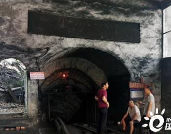 再关5处煤矿 湖南株洲今年化解<em>煤炭落后产能</em>39万吨