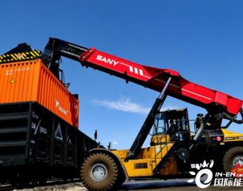 包神铁路集团代理反向铁矿石首列成功开行