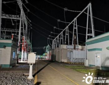 湖北工程公司500千伏大吉变电站2号主变增容顺利送电