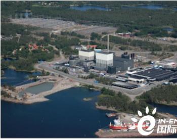 西班牙GDES贏得瑞典的第一份<em>核電廠</em>退役合同