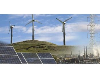 国网能源院发布《中国电源发展分析报告2020》