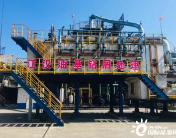 中石化<em>江汉</em>井下测试高效完成坪北首口侧钻井施工