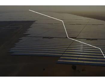 1.35美分!<em>晶科科技</em>拿下全球最大阿布扎比2GW光伏单体项目