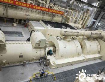 中国能建黑龙江能建公司承建国能宝清电厂2号机组168试运