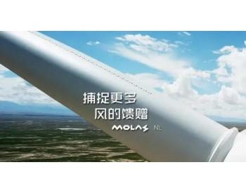 牧镭<em>激光</em>——全球风电行业实现规模化量产测风雷达的供应商