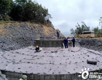 重庆南川山水项目首仓风机基础完成浇筑