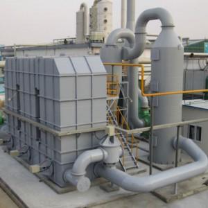 RTO蓄热式焚烧废气处理设备
