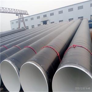 饮水用DN500螺旋钢管价格