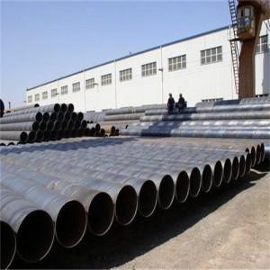 煤矿用DN300螺旋钢管价格怎么卖