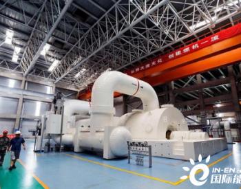 广东东莞新建<em>燃气热电</em>厂,年产值37亿元,年供电量约46.5亿千瓦时