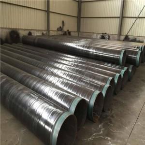 DN400螺旋钢管价格一米多少钱