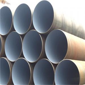 DN700螺旋钢管价格