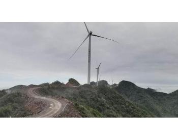 践行<em>绿色金融</em> 重庆工行为风电开发企业复工复产增添动力