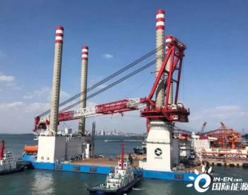 南钢成功助力国内首座自航自升式风电安装平台