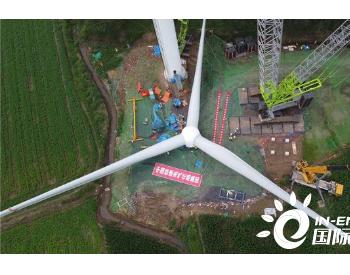 单机3MW,安徽单机容量最大风力发电机组吊装成功